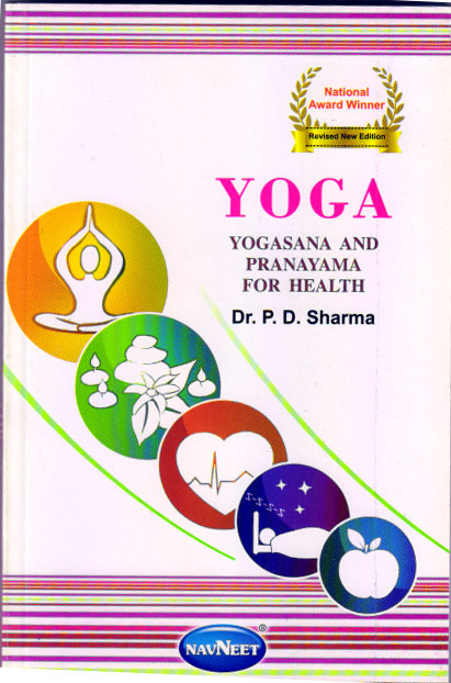 Yogasan English Dr.P.D.Sharma