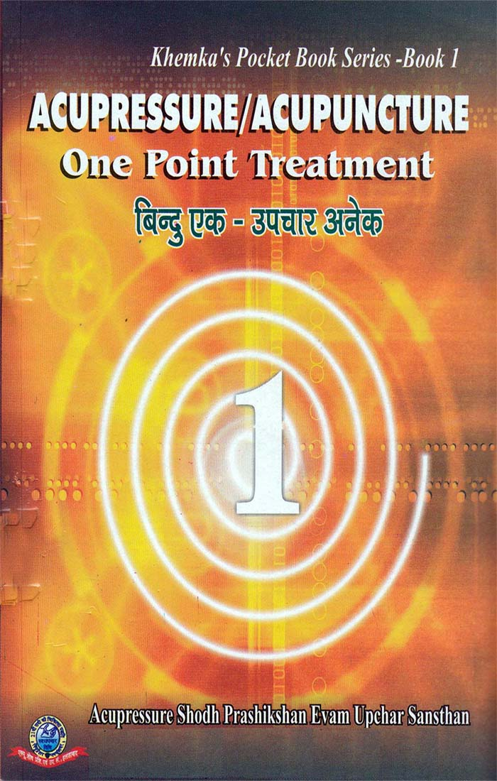 One Point Treatment Pocket Book I-Part