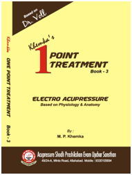 One Point Treatment (Book III)