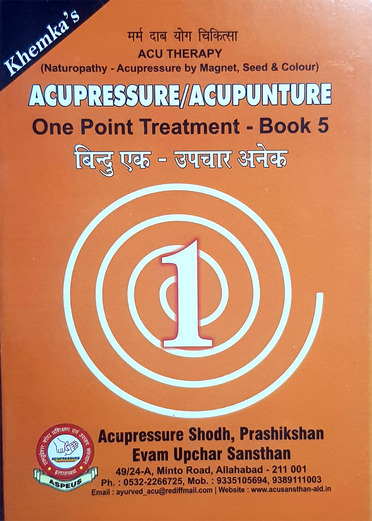 Acupressure Products in India | Acupressure Natural Care System
